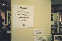 Greek-Enterpreneurs-1