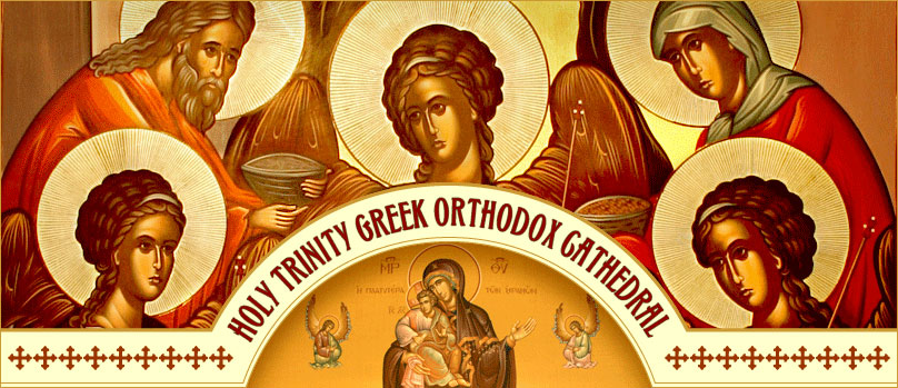 Holy Trinity Greek Orthodox Cathedral